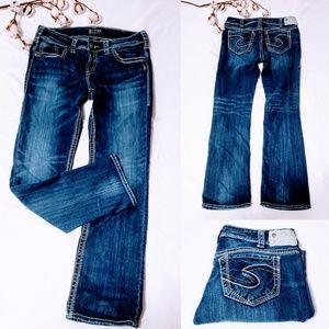 Silver Jeans Suki Straight Dark Wash 30x32 🦄💕